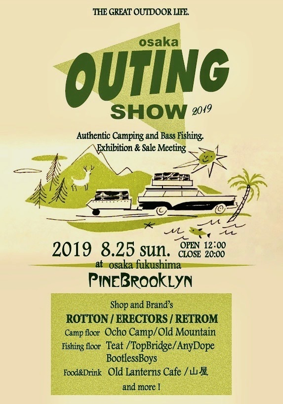 2019outingshowフライヤー5.jpg